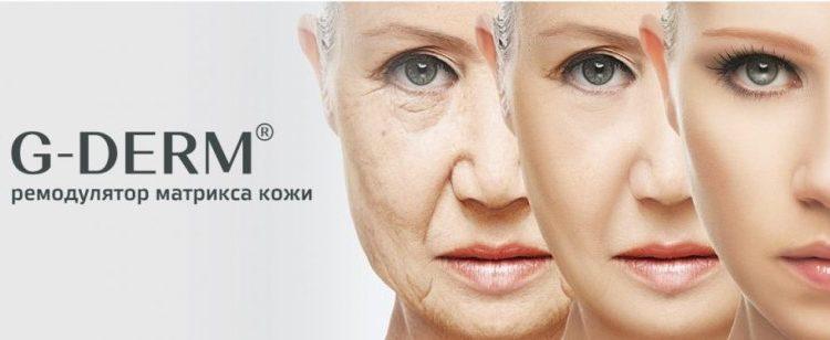 Переворот в эстетической медицине. Безинъекционная омоложение лица