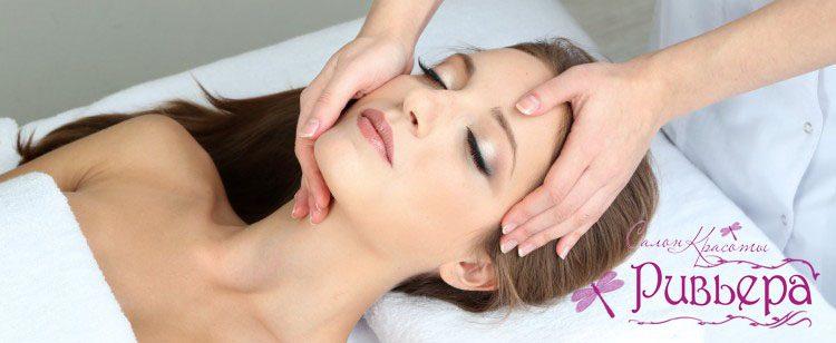 Миофасциальный массаж — 2500 руб.