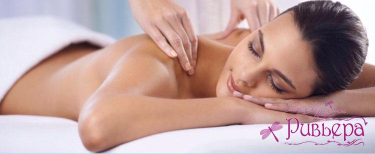 Открыта запись на наши новые процедуры массажа